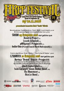 hrpp-festival-2016-plakat
