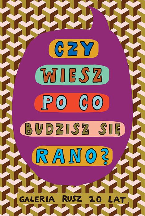 Pytanie, Galeria Rusz, Toruń [fot. materiały organizatora]